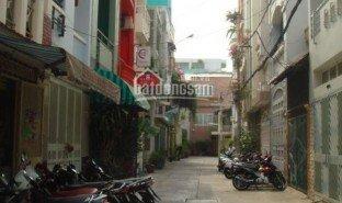 2 Phòng ngủ Nhà mặt tiền bán ở Phường 8, TP.Hồ Chí Minh