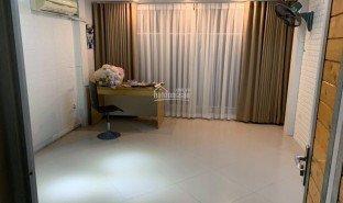Studio Property for sale in Nghia Tan, Hanoi