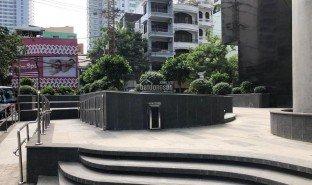 1 chambre Immobilier a vendre à Tan Lap, Khanh Hoa Panorama Nha Trang