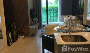 2 Schlafzimmern Immobilie zu verkaufen in Phra Khanong, Bangkok Vtara Sukhumvit 36