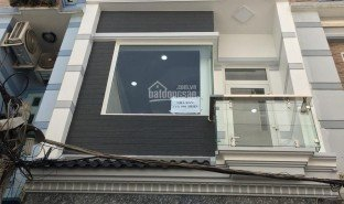 2 Bedrooms House for sale in Ward 16, Ho Chi Minh City