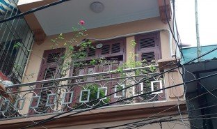 Studio House for sale in Quang Trung, Hanoi