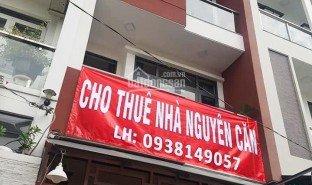 Studio Nhà mặt tiền bán ở Phường 6, TP.Hồ Chí Minh