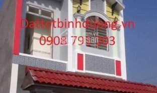 3 Bedrooms House for sale in An Phu, Binh Duong