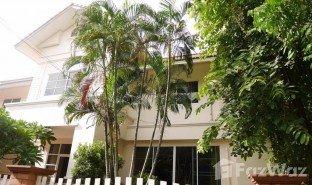 清迈 Nong Khwai Lanna Thara Village 5 卧室 房产 售