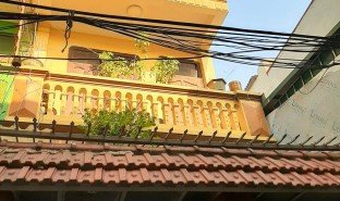 9 Bedrooms Property for sale in Dong Ngac, Hanoi