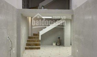 3 Bedrooms Property for sale in Phan Chu Trinh, Hanoi