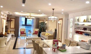 2 Bedrooms Condo for sale in Nga Tu So, Hanoi MIPEC Towers