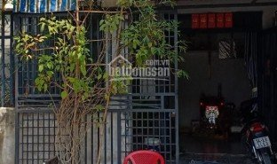 2 Bedrooms Property for sale in My Hanh Nam, Long An