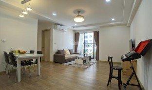 Studio Apartment for sale in Xuan La, Hanoi Ecolife Tây Hồ