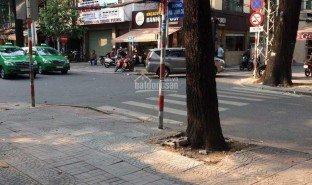 Studio Immobilier a vendre à Da Kao, Ho Chi Minh City