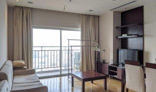 2 chambres Immobilier a vendre à Vinh Phuc, Ha Noi Hòa Bình Green Apartment