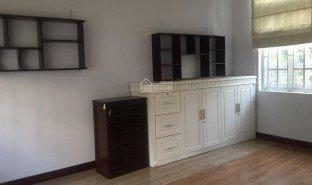 2 chambres Immobilier a vendre à Ward 11, Ho Chi Minh City