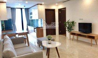 2 chambres Immobilier a vendre à Yen Hoa, Ha Noi Khu đô thị mới Cầu Giấy