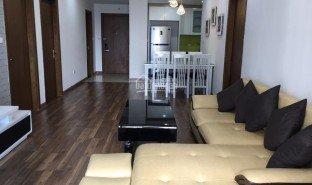 2 chambres Immobilier a vendre à Nhan Chinh, Ha Noi Star City Lê Văn Lương