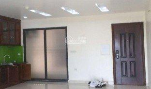 Studio Immobilier a vendre à Trung Van, Ha Noi Tây Hà Tower
