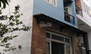 2 Phòng ngủ Nhà bán ở Long Trường, TP.Hồ Chí Minh