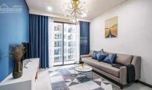 2 Bedrooms Property for sale in Ward 2, Ho Chi Minh Galaxy 9