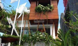 慶和省 Vinh Nguyen 4 卧室 房产 售