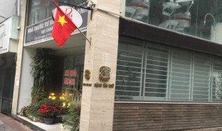 Studio House for sale in Nam Dong, Hanoi