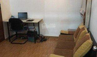 2 Phòng ngủ Chung cư bán ở Tân Quý, TP.Hồ Chí Minh Hoàng Anh Gia Lai 1