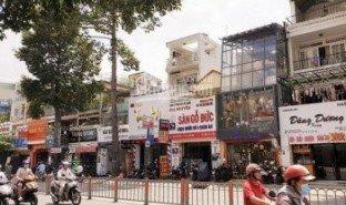 Studio Nhà bán ở Phường 4, TP.Hồ Chí Minh
