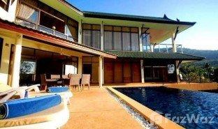 苏梅岛 湄南海滩 Santi Thani 3 卧室 房产 售