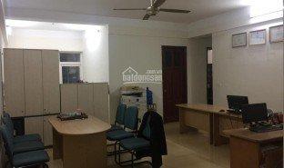 3 chambres Immobilier a vendre à Minh Khai, Ha Noi Tổ hợp 310 Minh Khai