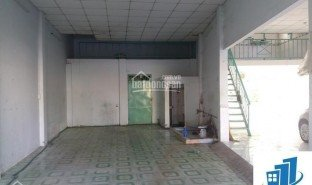 Studio Property for sale in Thong Nhat, Dong Nai