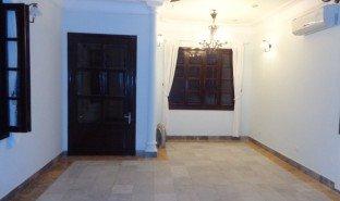 Studio Property for sale in Ward 4, Ba Ria-Vung Tau