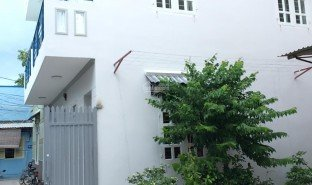 5 Bedrooms House for sale in Ward 3, Ba Ria-Vung Tau