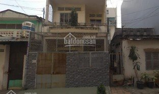 3 Bedrooms House for sale in Ward 7, Ho Chi Minh City