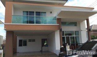 清迈 Tha Sala 4 卧室 房产 售