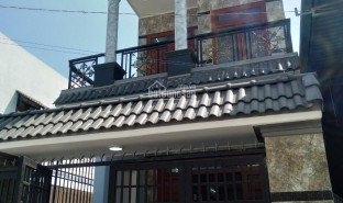 2 Bedrooms House for sale in An Phu, Binh Duong