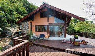 1 Bedroom Property for sale in Na Mueang, Koh Samui Santikhiri Estate