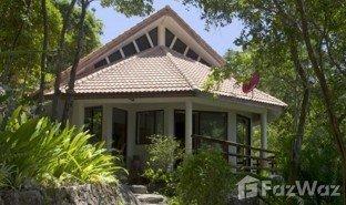 4 chambres Immobilier a vendre à Na Mueang, Koh Samui Santikhiri Estate