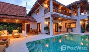 苏梅岛 马叻 Samui Beach Village 3 卧室 房产 售