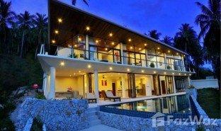 苏梅岛 Na Mueang Aja Villas 4 卧室 房产 售
