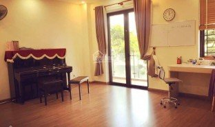 3 chambres Immobilier a vendre à Hiep Thanh, Binh Duong
