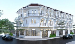 4 Bedrooms Villa for sale in Xuan Thoi Thuong, Ho Chi Minh City