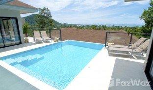 苏梅岛 马叻 Jungle Paradise Villas 3 卧室 房产 售
