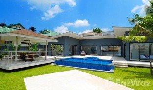 苏梅岛 马叻 Coconut Palm Resort 3 卧室 房产 售