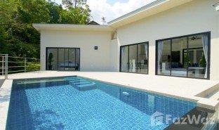 2 Bedrooms Property for sale in Maret, Koh Samui