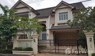清迈 Nong Pa Khrang 4 卧室 房产 售