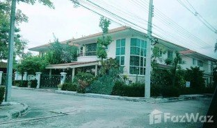 3 Bedrooms Property for sale in Chai Sathan, Chiang Mai Supalai Ville Chiang Mai