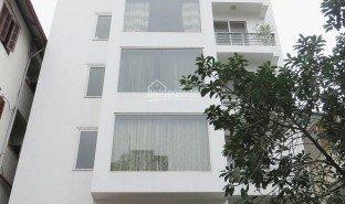 5 chambres Immobilier a vendre à La Khe, Ha Noi