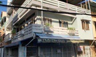 Studio Immobilier a vendre à Binh Hung Hoa A, Ho Chi Minh City