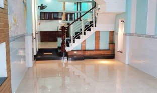 Studio House for sale in Binh Hung Hoa A, Ho Chi Minh City