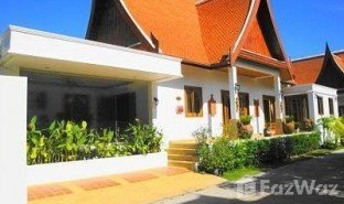 3 Schlafzimmern Immobilie zu verkaufen in Rawai, Phuket Sirinthara