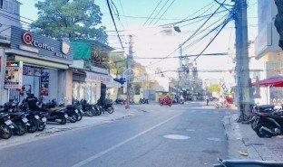 慶和省 Phuong Sai 开间 房产 售